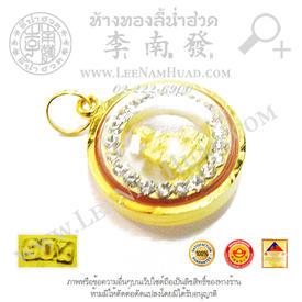 https://v1.igetweb.com/www/leenumhuad/catalog/p_1433226.jpg