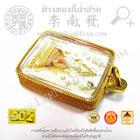 พระพุทธชินราช3กษัตร รุ่นเฉลิมพระเกียรติ ณ พระวิหารพระพุทธชินราช วัดพระศรีรัตนมหาธาตุ วรมหาวิหาร จ.พิษณุโลก เลี่ยมทอง90%