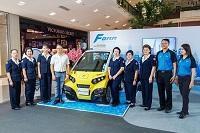 PEA ENCOM ร่วมกับ FOMM(ASIA) จับมือกับเซ็นทรัลพัฒนาฯ จัดโรดโชว์เปิดตัวเปิดตัวยานยนต์ไฟฟ้า FOMM One ทั่วประเทศ