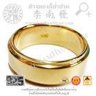 SR185 Gold แหวนเกลี้ยงชุปทอง(หน้ากว้าง8มิล)(พื้นที่ตรงกลางกว้าง5มิล*สามารถยิงข้อความได้)(น้ำหนักโดยประมาณ8.8กรัม)(เงิน 92.5%)