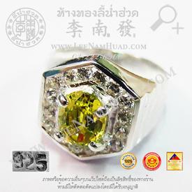 https://v1.igetweb.com/www/leenumhuad/catalog/e_933631.jpg
