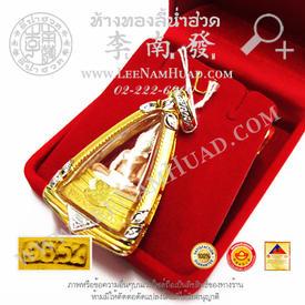 http://v1.igetweb.com/www/leenumhuad/catalog/p_1449149.jpg