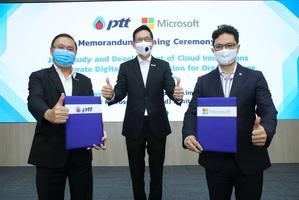 ปตท. จับมือ ไมโครซอฟท์ เสริมศักยภาพธุรกิจด้วยเทคโนโลยี
