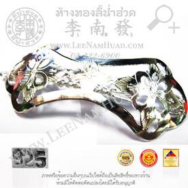 https://v1.igetweb.com/www/leenumhuad/catalog/p_1385536.jpg