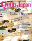 นิตยสารงานฝีมือญี่ปุ่น Quilt Japan 141 , July 2011