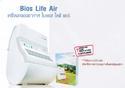 เครื่องฟอกอากาศไบออสไลฟ์ แอร์ (Bios Life Air)