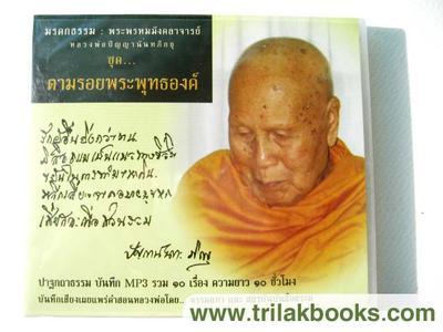 https://v1.igetweb.com/www/triluk/catalog/p_319576.jpg