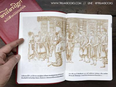 http://www.igetweb.com/www/triluk/catalog/e_1568558.jpg