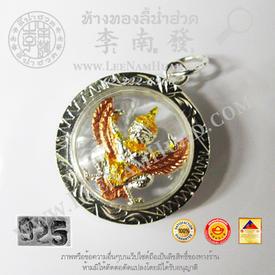 http://www.igetweb.com/www/leenumhuad/catalog/e_1531787.jpg