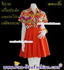 เสื้อลายดอกผู้หญิง เสื้อสงกรานต์ผู้หญิง เชิ้ตลายดอกผู้หญิง เสื้อย้อนยุคผู้หญิง (ไซส์ L : รอบอก 39 นิ้ว) (ดูไซส์ส่วนอื่น คลิ๊กค่ะ)