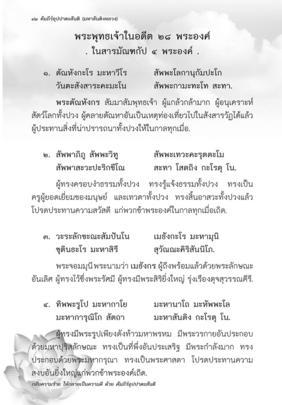 http://v1.igetweb.com/www/triluk/catalog/e_1599899.jpg