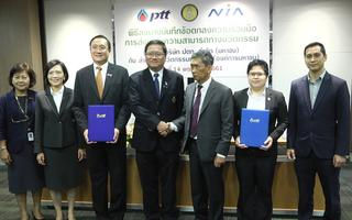 ปตท. จับมือ สนช.ส่งเสริมนวัตกรรมของนักวิจัยไทย