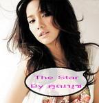 The Star : อั้ม พัชราภา
