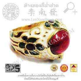https://v1.igetweb.com/www/leenumhuad/catalog/e_1088339.jpg