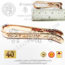 https://v1.igetweb.com/www/leenumhuad/catalog/e_859936.jpg