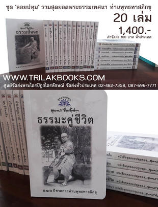 http://www.igetweb.com/www/triluk/catalog/e_1225752.jpg