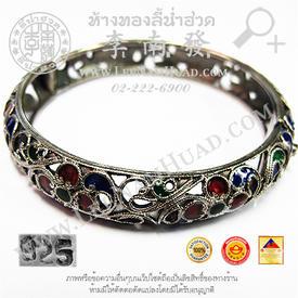 http://www.igetweb.com/www/leenumhuad/catalog/p_1026332.jpg