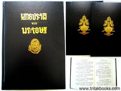 https://v1.igetweb.com/www/triluk/catalog/p_323803.jpg