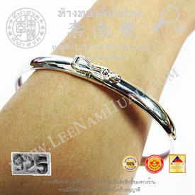 https://v1.igetweb.com/www/leenumhuad/catalog/e_932153.jpg