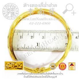 https://v1.igetweb.com/www/leenumhuad/catalog/e_1046979.jpg