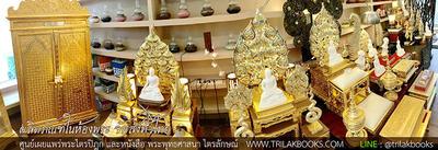 http://v1.igetweb.com/www/triluk/catalog/e_1518436.jpg
