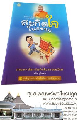 http://v1.igetweb.com/www/triluk/catalog/p_1211473.jpg
