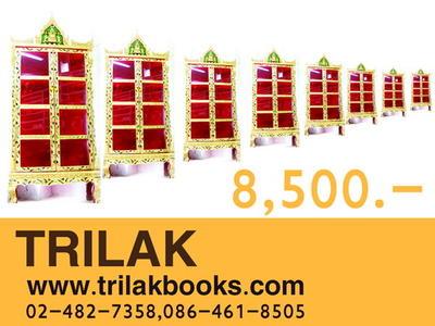 http://v1.igetweb.com/www/triluk/catalog/e_246483.jpg