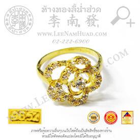 https://v1.igetweb.com/www/leenumhuad/catalog/p_2002756.jpg