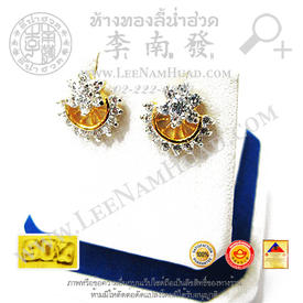 http://v1.igetweb.com/www/leenumhuad/catalog/p_1843814.jpg
