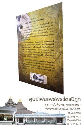 http://www.igetweb.com/www/triluk/catalog/e_1037912.jpg