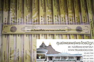 http://v1.igetweb.com/www/triluk/catalog/e_975422.jpg