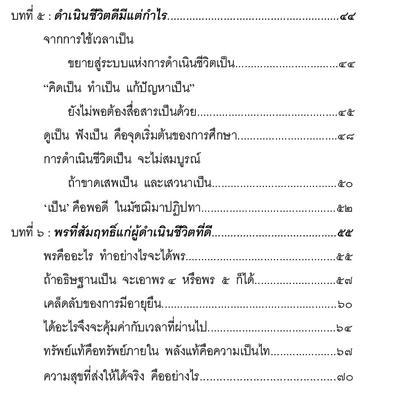 http://v1.igetweb.com/www/triluk/catalog/e_1605184.jpg