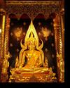 คาถาบูชาพระพุทธชินราช
