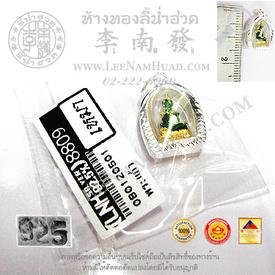 https://v1.igetweb.com/www/leenumhuad/catalog/e_1082313.jpg