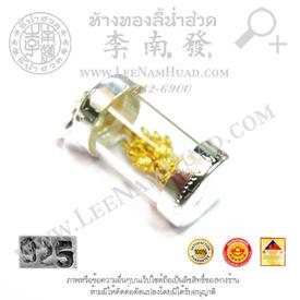 https://v1.igetweb.com/www/leenumhuad/catalog/e_1129871.jpg