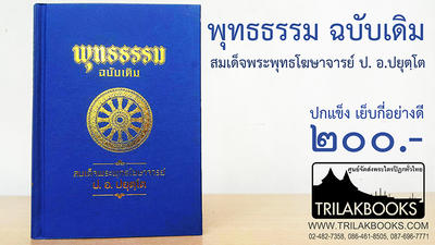 https://v1.igetweb.com/www/triluk/catalog/p_276407.jpg