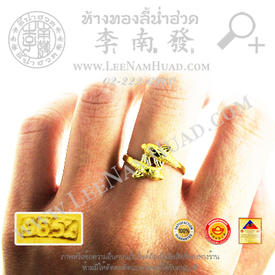 http://www.igetweb.com/www/leenumhuad/catalog/e_1115618.jpg