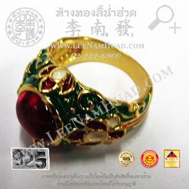 https://v1.igetweb.com/www/leenumhuad/catalog/e_994798.jpg