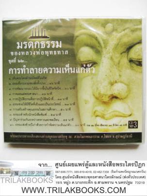 https://v1.igetweb.com/www/triluk/catalog/p_1038894.jpg