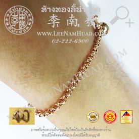 https://v1.igetweb.com/www/leenumhuad/catalog/e_872197.jpg