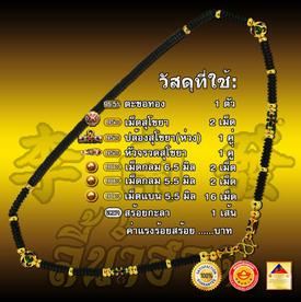https://v1.igetweb.com/www/leenumhuad/catalog/p_1049023.jpg