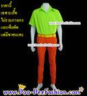 เสื้อผู้ชายสีสด เชิ้ตผู้ชายสีสด ชุดแหยม เสื้อแบบแหยม ชุดพี่คล้าว ชุดย้อนยุคผู้ชาย เสื้อสีสดผู้ชาย (รอบอก53) (KA) (ดูไซส์ส่วนอื่น คลิ๊กค่ะ)