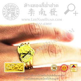 https://v1.igetweb.com/www/leenumhuad/catalog/e_1114291.jpg