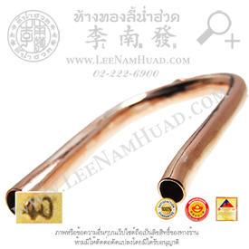 https://v1.igetweb.com/www/leenumhuad/catalog/e_1116431.jpg