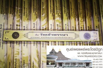 http://v1.igetweb.com/www/triluk/catalog/e_973268.jpg