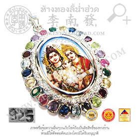 https://v1.igetweb.com/www/leenumhuad/catalog/p_1028869.jpg