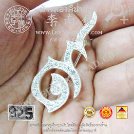 https://v1.igetweb.com/www/leenumhuad/catalog/e_1401188.jpg