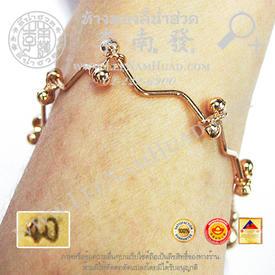 http://v1.igetweb.com/www/leenumhuad/catalog/e_1113119.jpg