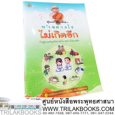 http://www.igetweb.com/www/triluk/catalog/p_879171.jpg