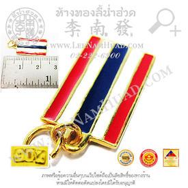 https://v1.igetweb.com/www/leenumhuad/catalog/e_1112944.jpg